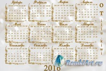 Календарная сетка на 2016 год с декоративными узорами PSD 4096x2731 300 dpi 31 Мб В слоях Календарная сетка...